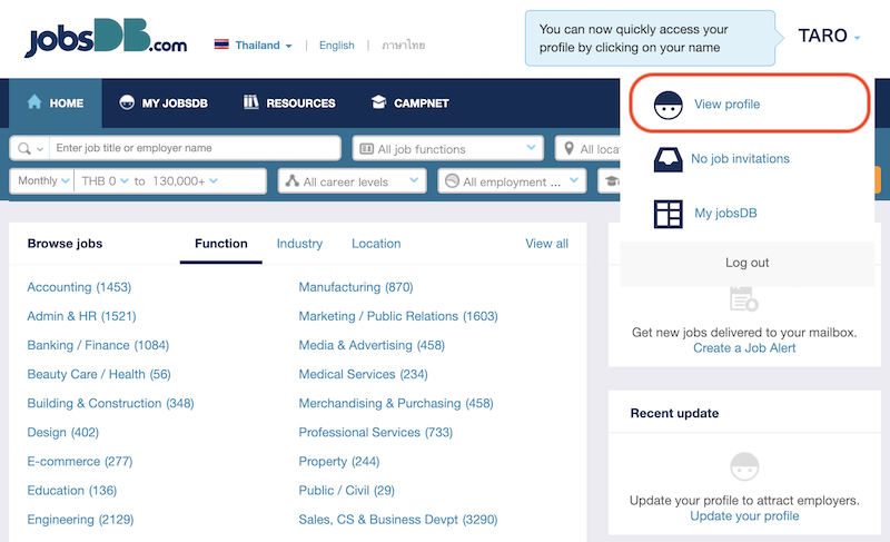 タイで外資系企業に転職する方法